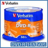 威寶 Verbatim 藍鳳凰 DVD-R 16X 50片桶裝 中環代工 光碟 DVD