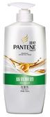 潘婷 Pantene 絲質順滑洗髮乳 700ml