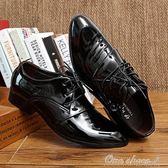 男士皮鞋商務正裝婚鞋工裝低筒亮色增高尖頭英倫潮男皮鞋  one shoes