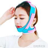 v臉帶 儀繃帶小V臉部貼面罩提升拉緊致雙下巴咬肌女睡眠下頜套神器 古梵希