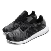 【海外限定】adidas 休閒鞋 Swift Run 黑 白 男鞋 特殊鞋面紋路 運動鞋 【PUMP306】 BD7977