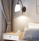 壁燈臥室床頭燈壁燈