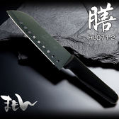 【FL生活+】不沾黏九孔犀利廚刀(HL-071-2)