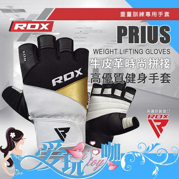● M ● 英國 RDX 牛皮革時尚拼接 高優質健身手套 PRIUS WEIGHT LIFTING GLOVES 重量訓練/健美專用手套