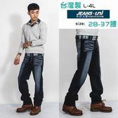 牛仔褲 台灣製藍黑刷白中直筒褲→有彈性.28~37腰【141105-111】牛仔大學(L~4L)