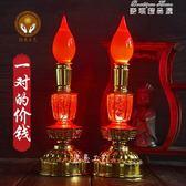兩用電蠟燭臺供佛佛燈供燈led電燭燈長明燈供財神燈佛前供燈家用 麥琪精品屋