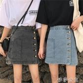 (快出)新款mm牛仔裙ins超火的半身裙子夏季a字包臀排扣短裙
