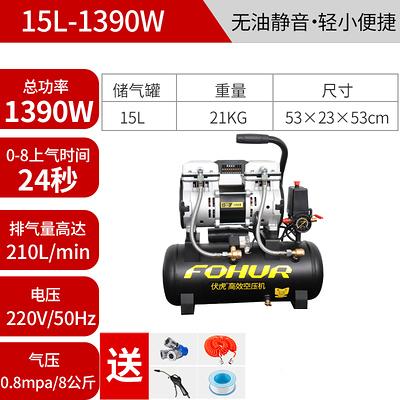 220V伏虎圣帕空壓機小型高壓打氣泵靜音氣磅木工空氣壓縮機220v工業級 亞斯藍