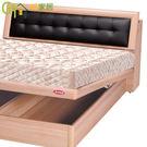 【綠家居】米比 時尚5尺皮革雙人床頭箱(六色可選)