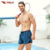 泳褲男彈力寬鬆時尚拉鏈口袋速乾泳衣全內襯泳池泡溫泉沙灘褲 潮流衣舍