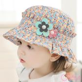 嬰兒帽 女寶寶帽子春秋季公主可愛女孩薄款太陽帽夏天遮陽帽嬰兒漁夫帽男