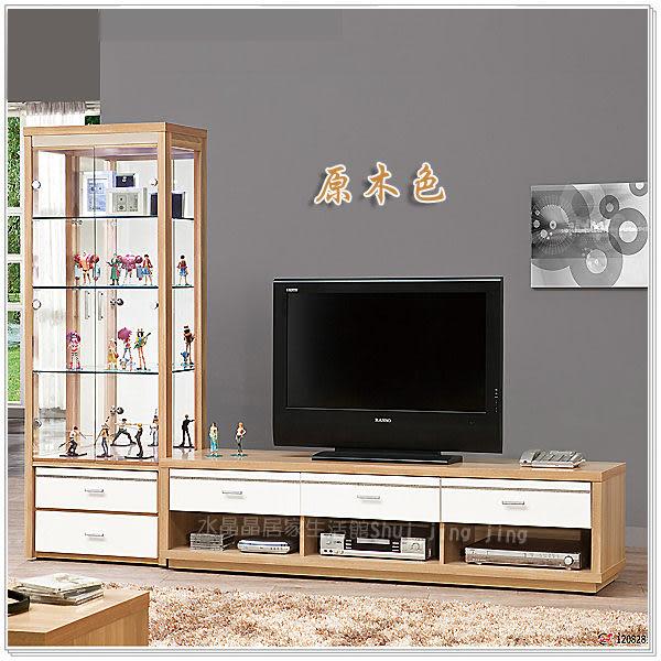 【水晶晶家具/傢俱首選】米堤8呎全木心板原木色L型電視展示櫃全組 ZX8369-2