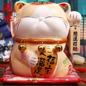 招財貓 日本招財貓擺件  波斯貓 陶瓷家居 創意生日禮品 陶瓷儲錢罐T 3色