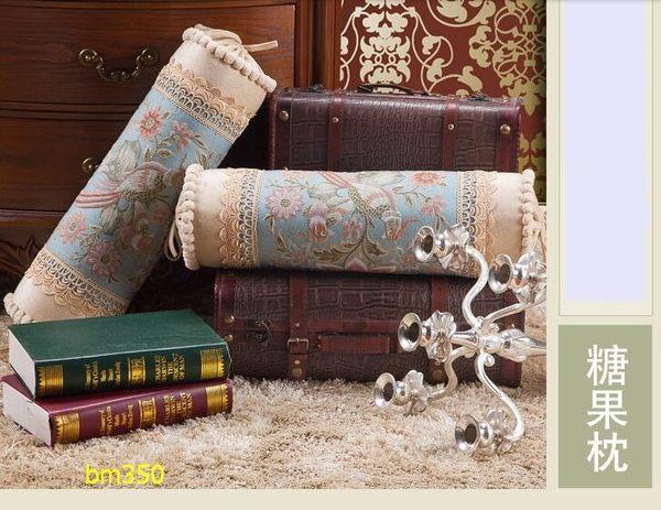 幸福密碼歐式多功能糖果枕沙發抱枕加大時尚民族風圓柱形靠墊 大號