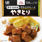 【Ever-Smile】介護食品 - 日式烤雞風味