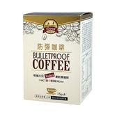 i GOOD 優顧得 防彈咖啡 15gX8包/盒 | OS小舖