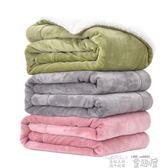 兒童毛毯 小毯子辦公室午睡毯單人兒童小毛毯被子加厚保暖雙層冬季珊瑚絨毯 童趣屋