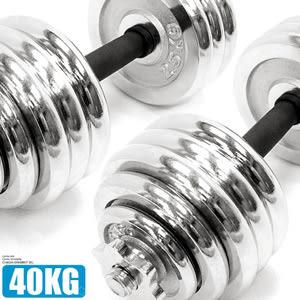 電鍍40公斤啞鈴組合(包膠握套)88磅可調式40KG啞鈴短槓心槓片槓鈴重力舉重量訓練運動健身器材