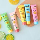 澳洲Skin Nutrient 澳肌萊木瓜霜30g 木瓜霜護手霜萬用霜護膚霜