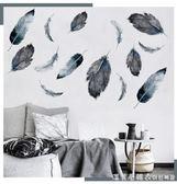 床頭背景牆貼紙自黏裝飾浪漫臥室布置ins房間創意個性貼畫牆貼 igo漾美眉韓衣