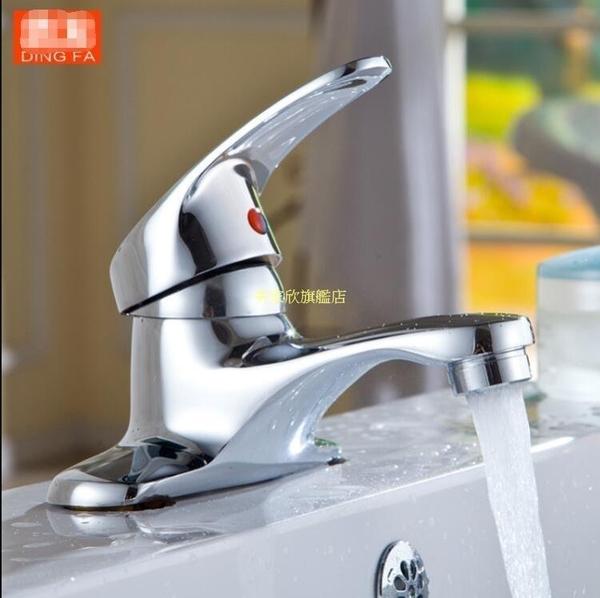 冷熱 全銅面盆雙孔冷暖 三孔台 台盆衛生間洗手盆洗臉盆水龍頭 【現貨快出】
