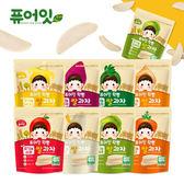 韓國 NAEBRO 銳寶 米糕爆米花 30g 寶寶米餅 寶寶餅乾 米餅 米餅棒 爆米花 餅乾 副食品
