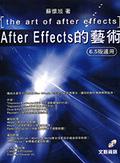 二手書博民逛書店《Affter Effects的藝術》 R2Y ISBN:986