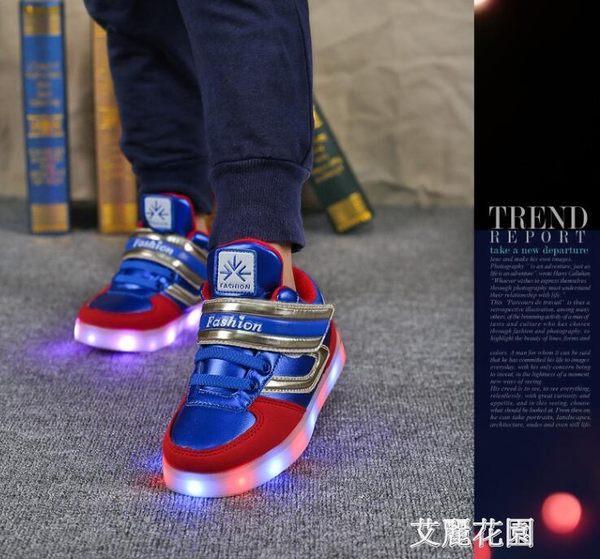 秋季童鞋男童發光鞋usb充電led兒童燈鞋寶寶亮燈鞋女童七彩夜光鞋QM『艾麗花園』