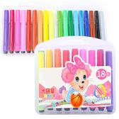 彩色筆 (18色) 可水洗彩色筆 附收納盒 兒童塗鴨彩色筆 上學文具 2053 好娃娃