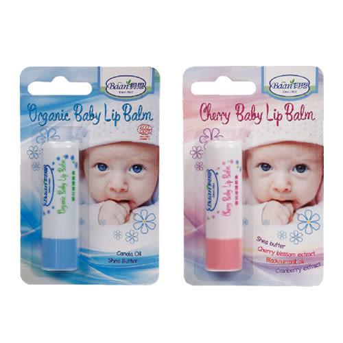 貝恩 嬰兒修護唇膏《草本//櫻桃》