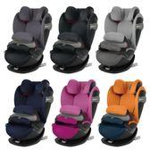 Cybex Pallas S-FIX 安全座椅/汽座-2019新色 (6色可選)【總代理公司貨】