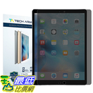 [美國直購] Tech Armor SP-4PR-APL-IDP-1 螢幕防窺片 4Way 360 Degree Privacy Apple iPad Pro 12.9吋 inch Screen Protector