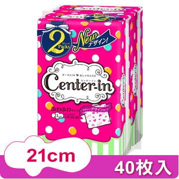 【日本Center-In】柔軟日用羽翼 特惠包 21cm(20入X2)