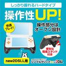 New2DSLL主機專用 日本GAMET...