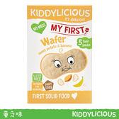 【2入組合包】英國 Kiddylicious童之味 甜薯香蕉小米餅 寶寶幼兒最愛零食點心3g*5/盒