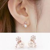 925純銀耳環 珍珠(耳針式)-鑲鑽雪花生日母親節禮物女飾品3色73ag174【巴黎精品】
