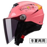 機車電動車頭盔鏡面擋風面罩鏡防曬安全帽