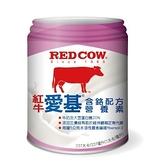 紅牛愛基 含鉻配方營養素 237ml (1箱/24罐) 免運~