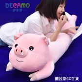 可愛趴趴豬毛絨玩具公仔女生布娃娃睡覺抱枕玩偶女孩懶人韓國超萌QM  圖拉斯3C百貨