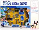 麗嬰兒童玩具館~韓國POLI波力 救援小英雄-波力組裝車工具腰帶.伯寶行代理