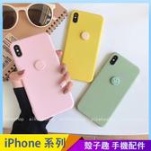 立體清新笑臉 iPhone XS XSMax XR i7 i8 i6 i6s plus 手機殼 可愛卡通 保護殼保護套 TPU軟殼 全包防摔殼