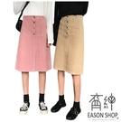 EASON SHOP(GW0138)實拍...