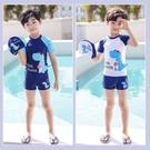 兒童泳衣男童泳褲...