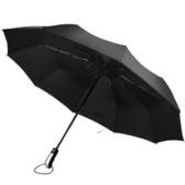 全自動雨傘摺疊黑科技S大號太陽傘遮陽學生帥氣男女晴雨兩用超大 樂活生活館