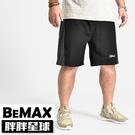 【胖胖星球】中大尺碼‧彈性綁繩拼接運動短褲 2XL~5XL‧加大/輕薄【77401】