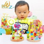 兒童穿珠子繞珠幼兒串珠益智玩具寶寶智力小繞珠幼童玩具0-1-3歲-Rtwj49