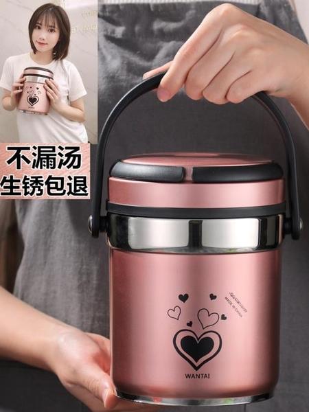 保溫飯盒保溫桶飯盒便攜真空12小時保溫飯盒超長保溫成人3層學生男女手提雙十二