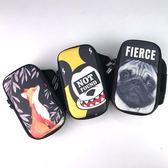 運動臂包時尚手腕包手機包蘋果8plus健身包隨身袋手臂包男女 至簡元素