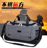 手提旅行包男女登機包大容量行李包袋防水旅行袋旅游包待產包  可然精品鞋櫃