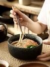 創意學生泡面腕 日式大號拉面碗陶瓷碗小米粥碗面條碗牛肉湯面碗 果果輕時尚
